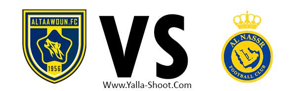 al-nasr-vs-al-taawon