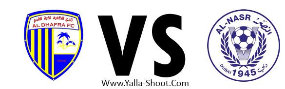 al-nasr-vs-aldhafra