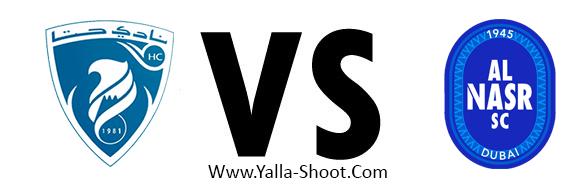 al-nasr-vs-hatta