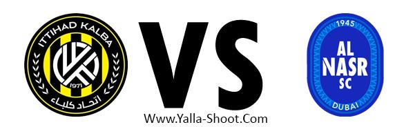 al-nasr-vs-ittihad-kalba
