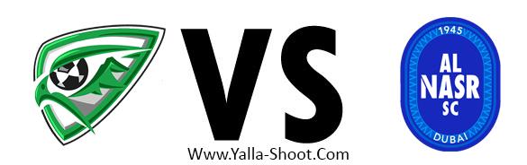 al-nasr-vs-khor-fakkan