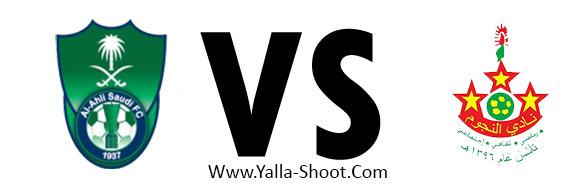 al-nojoom-vs-alahli-sudia