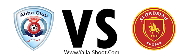 al-qadisiyah-vs-abha