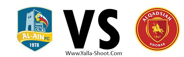 al-qadisiyah-vs-ain-fc