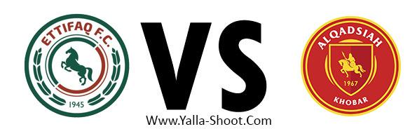 al-qadisiyah-vs-al-ettifaq