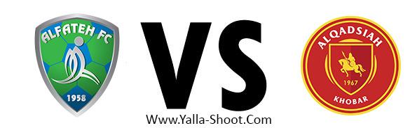 al-qadisiyah-vs-al-fateh