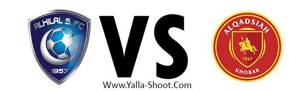 al-qadisiyah-vs-al-hilal