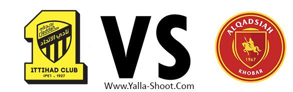 al-qadisiyah-vs-al-ittihad