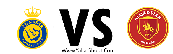 al-qadisiyah-vs-al-nasr