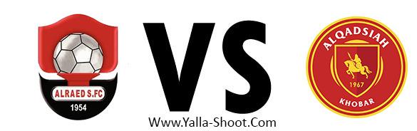 al-qadisiyah-vs-al-raed