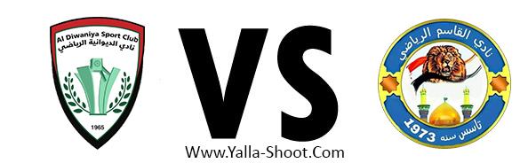 al-qassim-vs-al-diwaniya