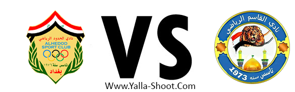 al-qassim-vs-al-hudod