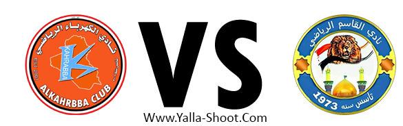 al-qassim-vs-al-kahrabaa