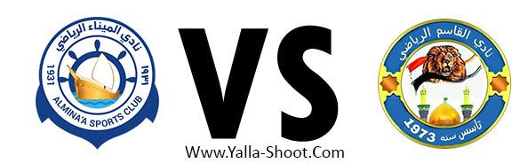 al-qassim-vs-al-minaa
