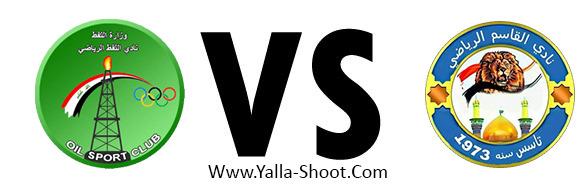 al-qassim-vs-al-naft