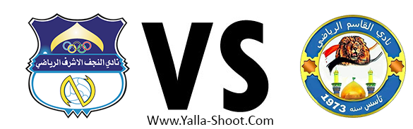 al-qassim-vs-al-najaf