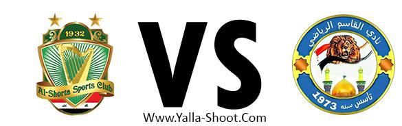 al-qassim-vs-al-shorta