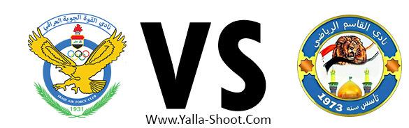 al-qassim-vs-alquwa-aljawiya