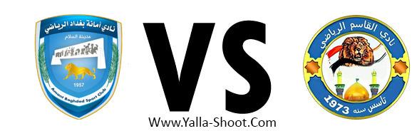al-qassim-vs-amanet-baghdad