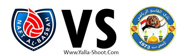 al-qassim-vs-naft-al-basra