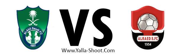 al-raed-vs-al-ahly