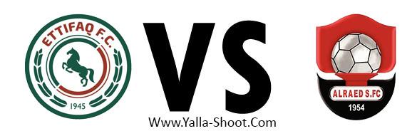al-raed-vs-al-ettifaq