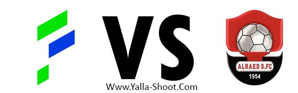 al-raed-vs-al-fateh