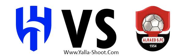 al-raed-vs-al-hilal