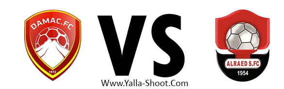al-raed-vs-damac