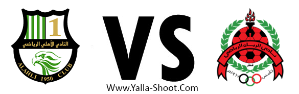al-rayyan-vs-al-ahly