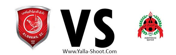 al-rayyan-vs-al-duhail