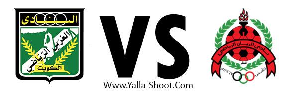 al-rayyan-vs-alarabi-kw