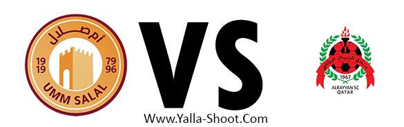 al-rayyan-vs-umm-salal