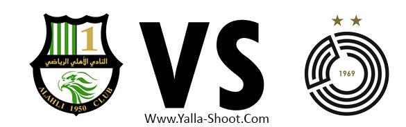 al-sadd-vs-al-ahly