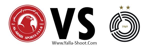 al-sadd-vs-al-arabi