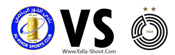 al-sadd-vs-al-khor-sc