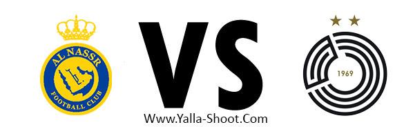 al-sadd-vs-al-nasr