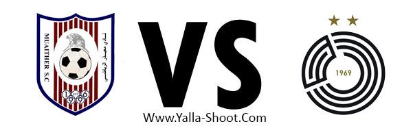 al-sadd-vs-muaither