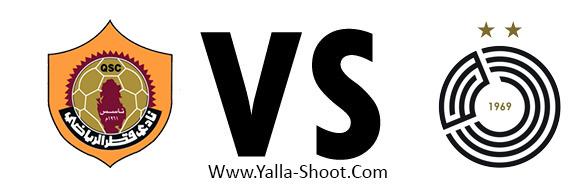al-sadd-vs-qatar-fc