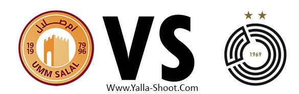 al-sadd-vs-umm-salal