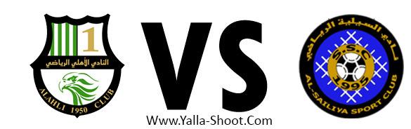 al-sailiya-vs-al-ahly
