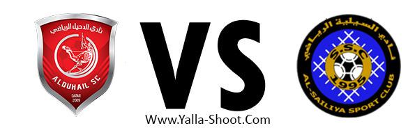 al-sailiya-vs-al-duhail