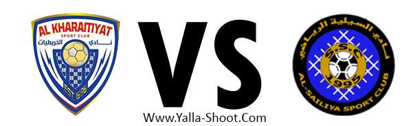 al-sailiya-vs-al-khuraitiat