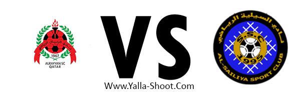 al-sailiya-vs-al-rayyan