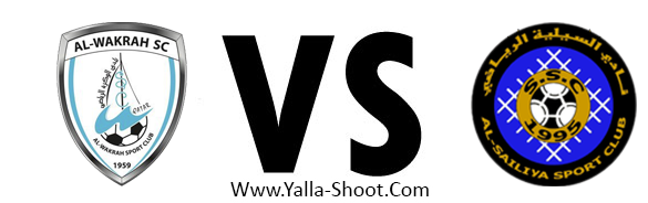 al-sailiya-vs-al-wakra