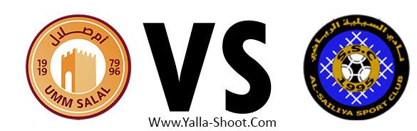 al-sailiya-vs-umm-salal