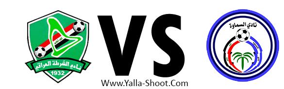 al-semawah-vs-al-shorta
