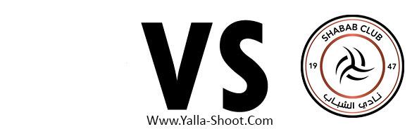 al-shabab-vs-abha