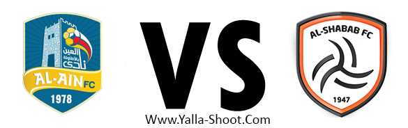 al-shabab-vs-ain-fc
