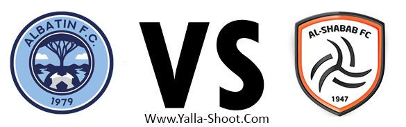 al-shabab-vs-al-baten